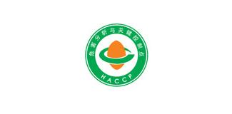 通过危害分析与关键控制点体系(HACCP)