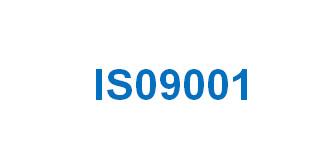 通过质量管理体系认证(ISO9001)
